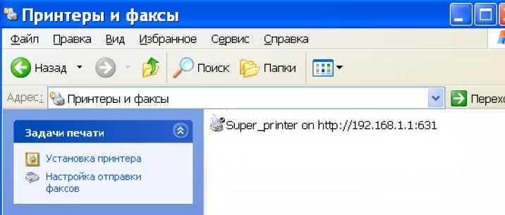 sagem_print